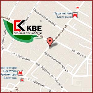 Расчетная карта visa продажа Новотроицк